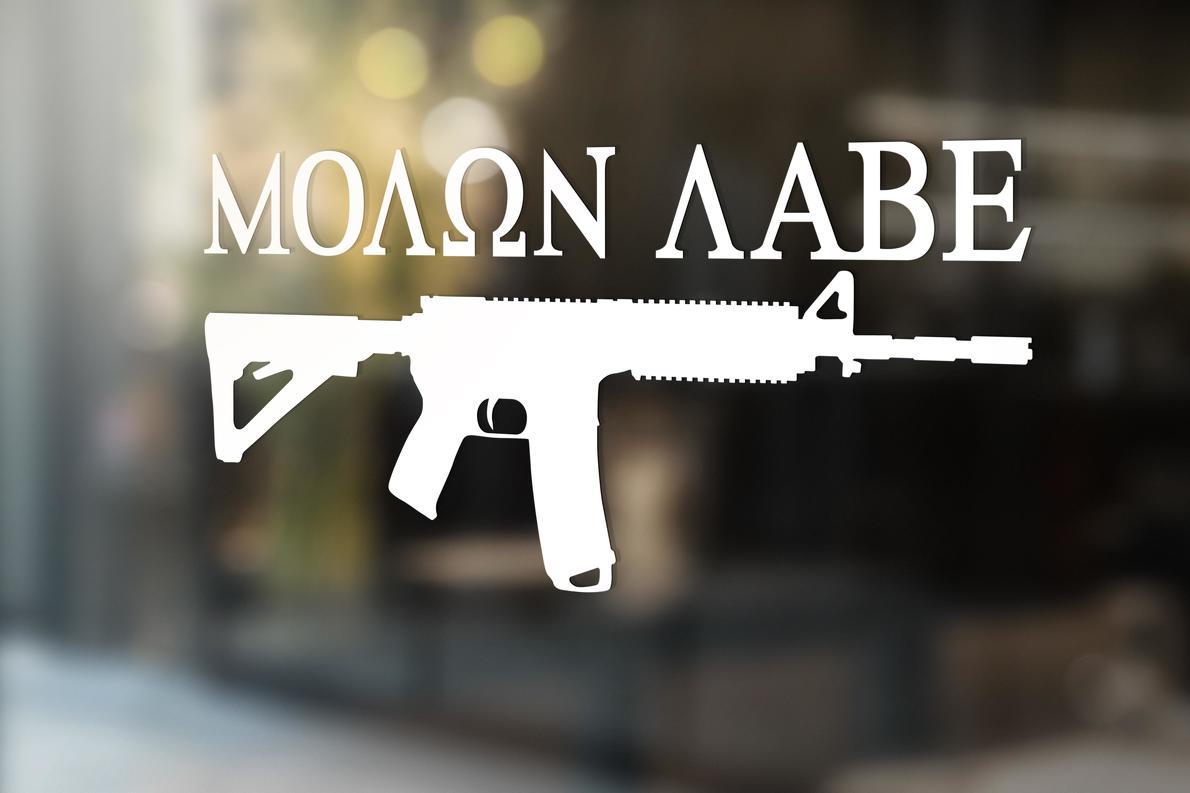 Molon Labe Aufkleber Aufkleber AR-15 Gewehr ΜΟΛΩΝ ΛΑΒΕ 2. Änderung Waffenrechte