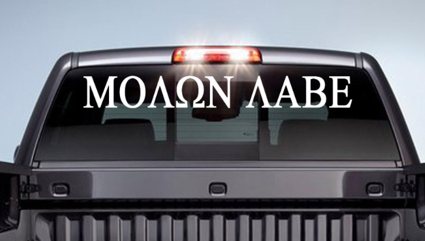 38 inches MOLON LABE Vinyl Windshield Decal Truck