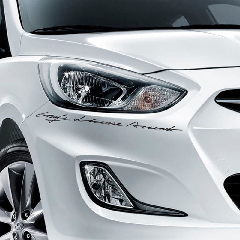 Product lettering decal sticker emblem logo vinyl accent for hyundai