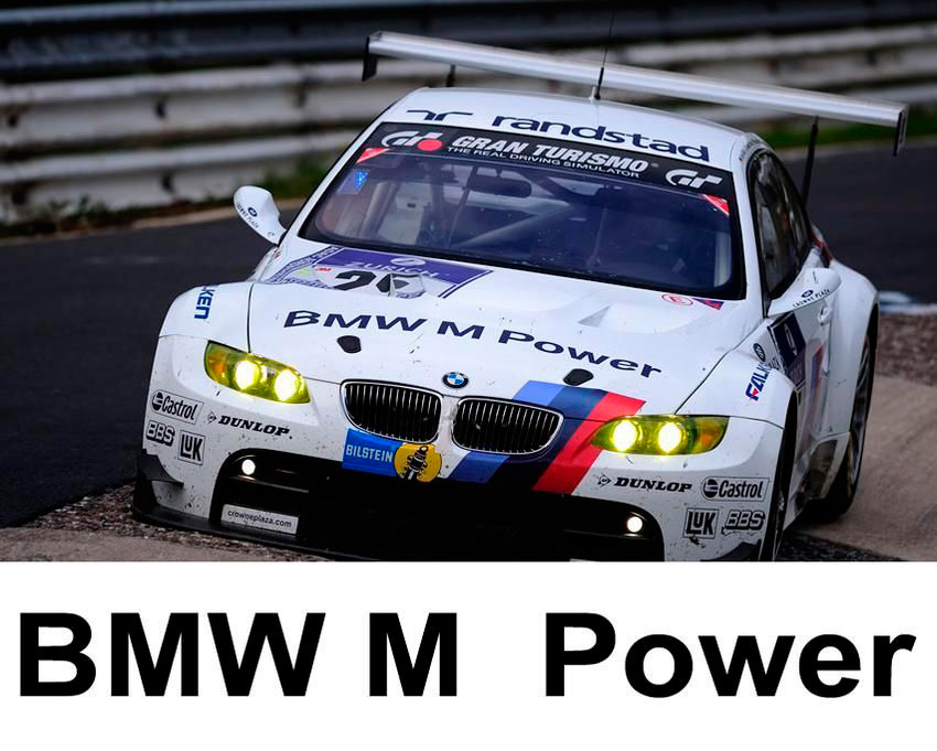 BMW M POWER Hood Decal Motorsport M3 M5 M6 X5 E30 E36 E46 Vinyl
