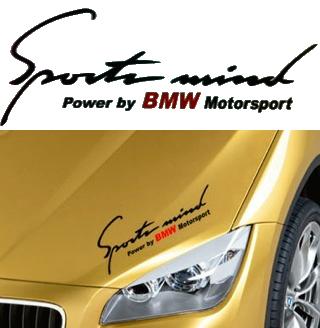sports mind power by bmw motorsport 330 335 530 decal sticker em. Black Bedroom Furniture Sets. Home Design Ideas