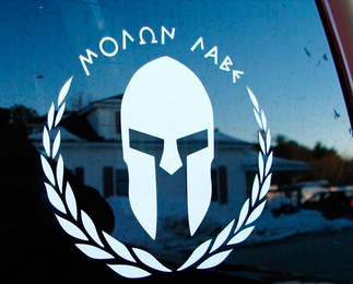 Molon Labe 2nd Amendment Gladiator Spartan Gun Rights Decal Sticker JEEP TRUCK