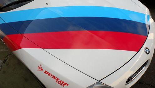 5 - 60 Drie kleuren M kleuren Streep Hood Decal BMW Motorsport