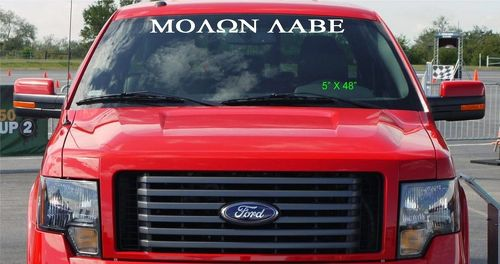 MOLON LABE SPARTAN COME - TAKE EM windshield banner decal for full size trucks