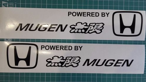 Set of 2x Powered by Mugen side decal fits Honda Civic R Accord S660 HR- V