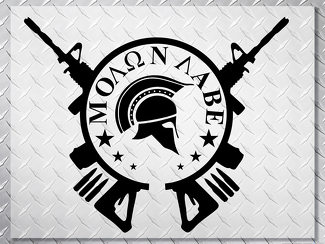 Spartan Helmet MOLON LABE gun cross hood side vinyl decal sticker wrangler jeep