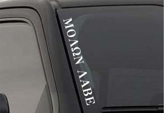 Molon Labe Windshield Sticker Vinyl Window Decal Truck Coal Roller For F150 Jeep