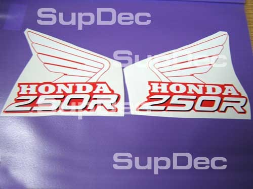Honda_250R white