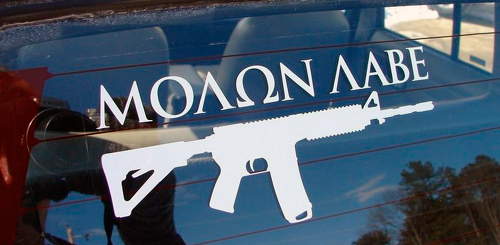 Molon Labe Decal Sticker AR-15 Rifle ΜΟΛΩΝ ΛΑΒΕ 2nd Amendment Gun Rights