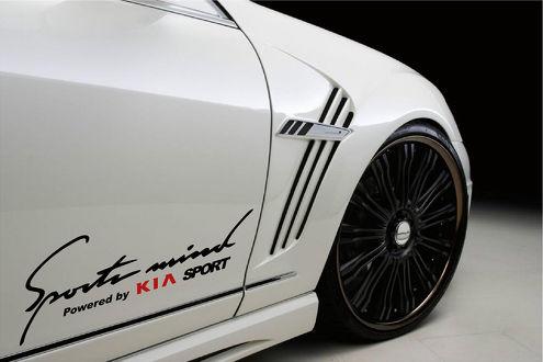 2 Sporten Mind Powered by Kia Sport Racing Decal Sticker