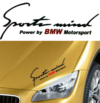 Sports Mind Power by BMW Motorsport 330 335 530 Decal sticker em