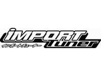 Import Tuner Decal Sticker